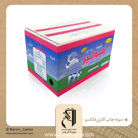 تولید انواع ورقهای سه لایه و ۵ لایه  تولید انواع کارتن های فلکسو و لمینتی