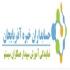 www.taklogo.com, حسابداران خبره آذربایجان